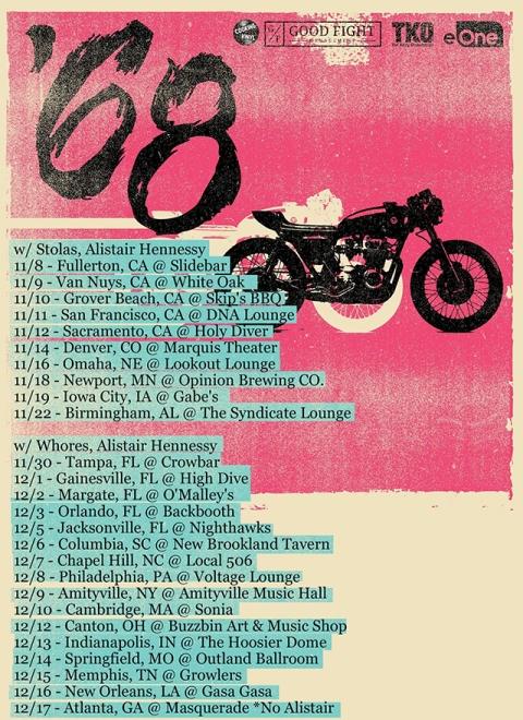 68-band-tour-2017.jpg